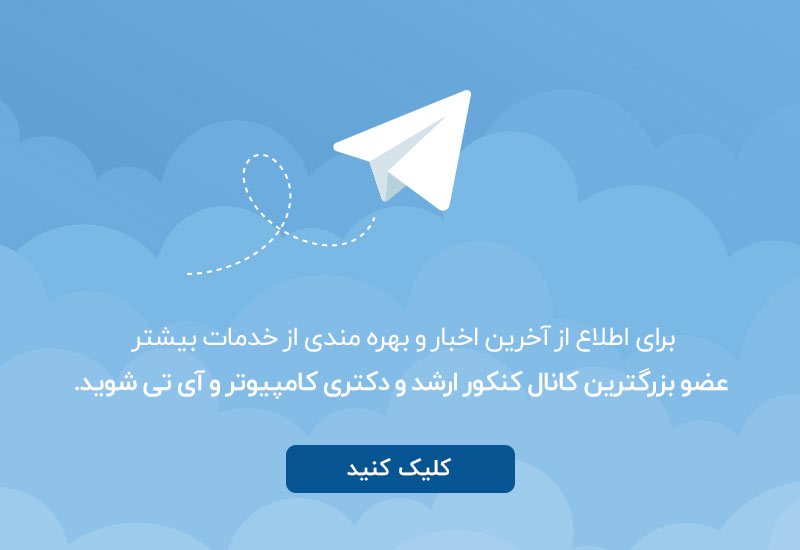 tablighat telegram